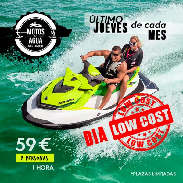 Alquiler motos de agua low cost